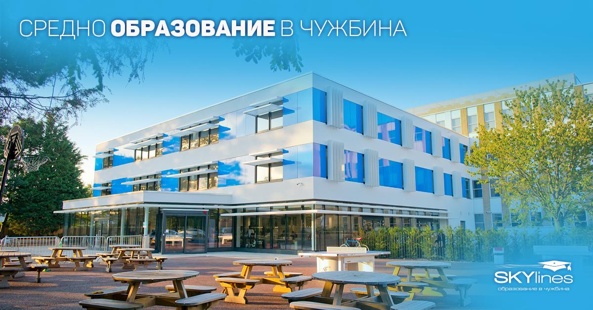 https://www.boardingschools.bg/uploads/images/CATS_ver01_Banner_1200x628_01.png