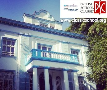 b8eb570b9b2 British International School Classic - Скай Лайнс България